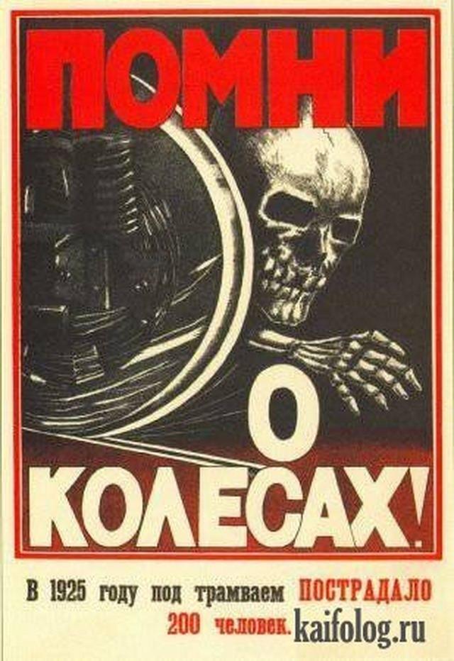 Приколы времен СССР. Часть-2 (50 фото)