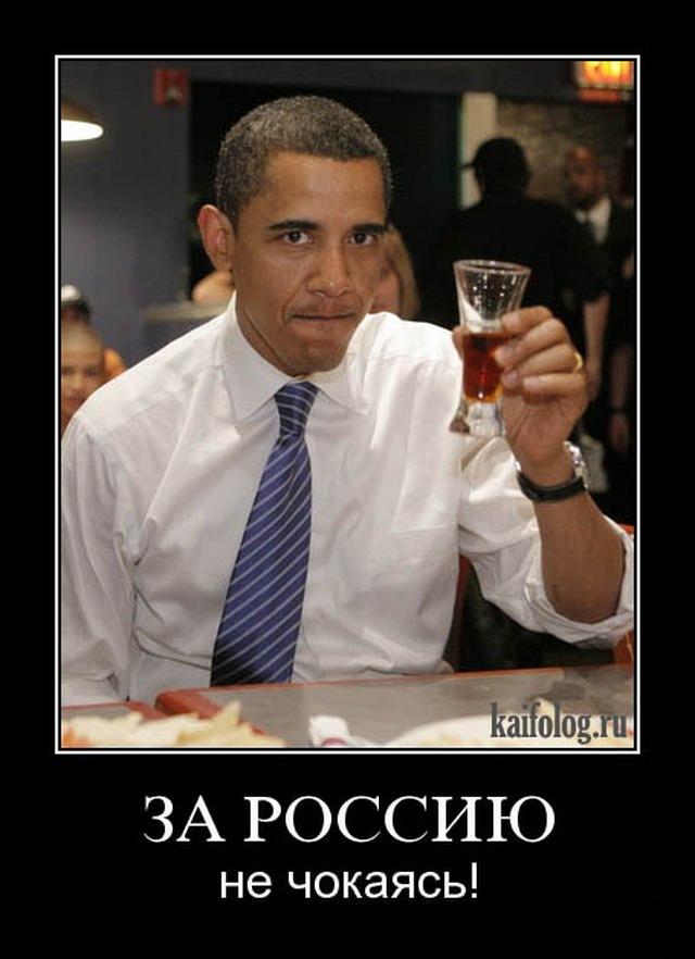 Запад не может оставить Украину в сложное для страны время, - член Конгресса США - Цензор.НЕТ 714
