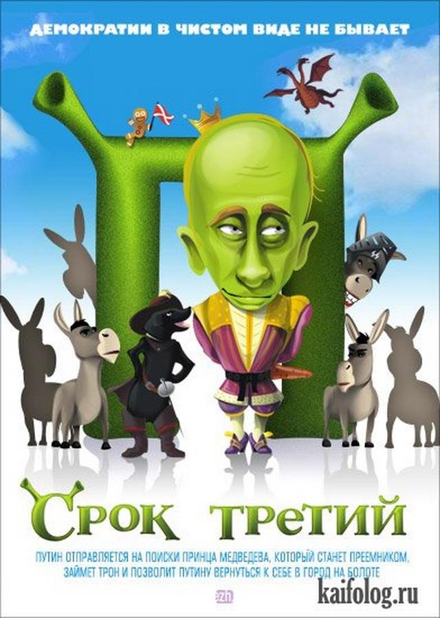 Афиши к фильмам от Егора Жгуна (11 работ)