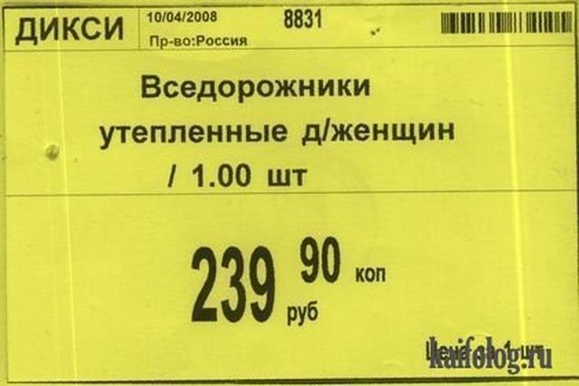 Чисто русские фото. Подборка-57 (95 фото + видео)