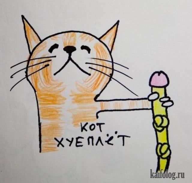 Накурочные рисунки (14 картинок)