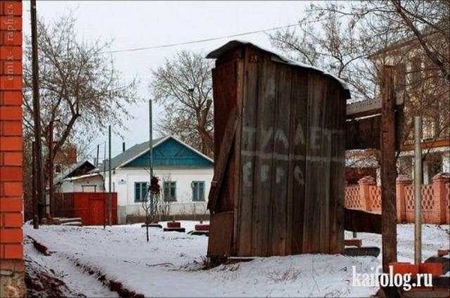 Чисто русские фото. Подборка-55 (95 фото)