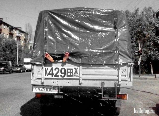 И грянет страшный русский WTF (45 фото)