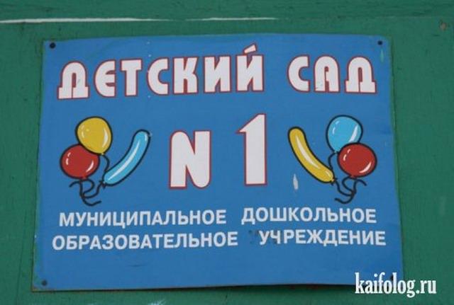 Чисто русские фото. Подборка-56 (80 фото)