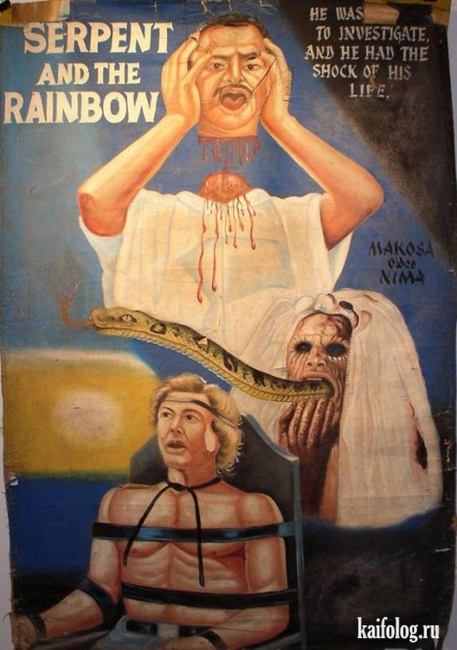 Офигенные постеры к фильмам (20 фото)