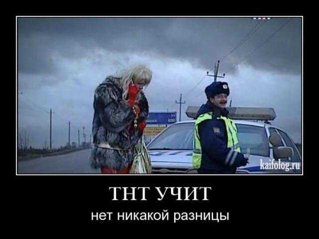 Чисто русские демотиваторы-25 (45 фото)