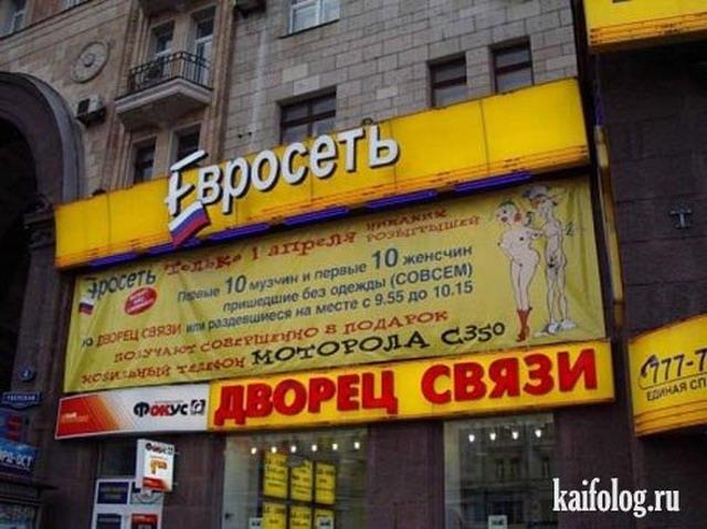 Чисто русские фото. Подборка-59 (95 фото)