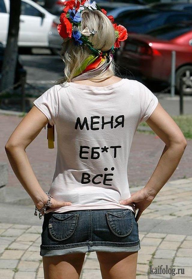 Чисто русские фото. Подборка-60 (75 фото + видео)