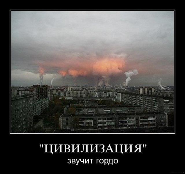 Демотиваторы-47 (35 фото)
