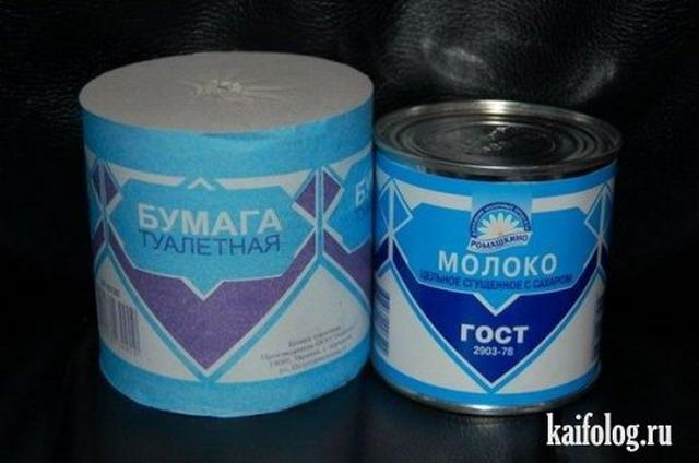 Чисто русские фото. Подборка-58 (105 фото + видео)