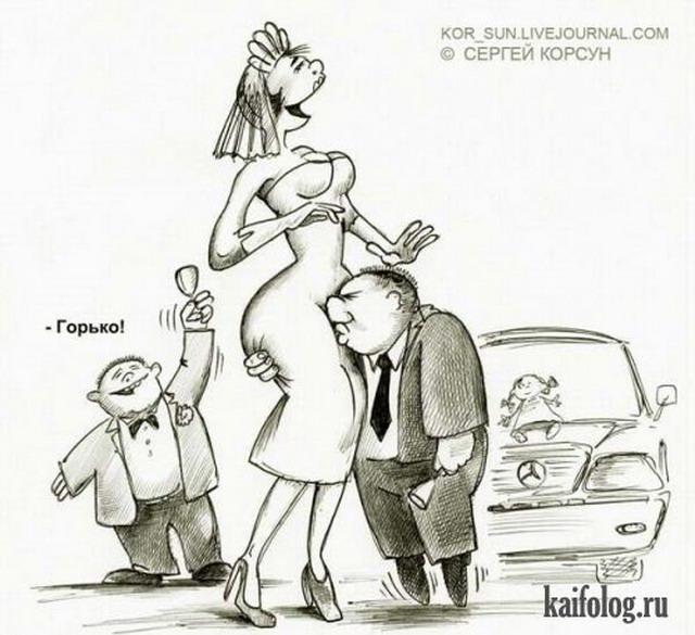 Прикольные карикатуры (40 картинок)