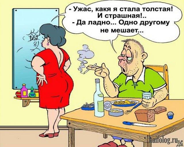 Смешные Анекдоты Жене