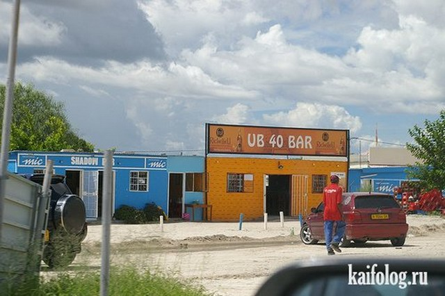 TOP10 баров Намибии (10 фото)
