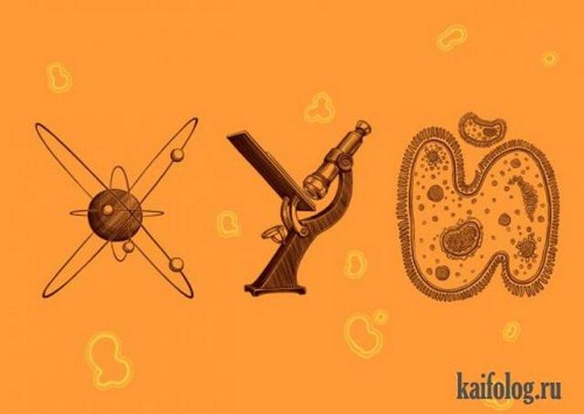 Про три весёлых буквы (10 картинок)