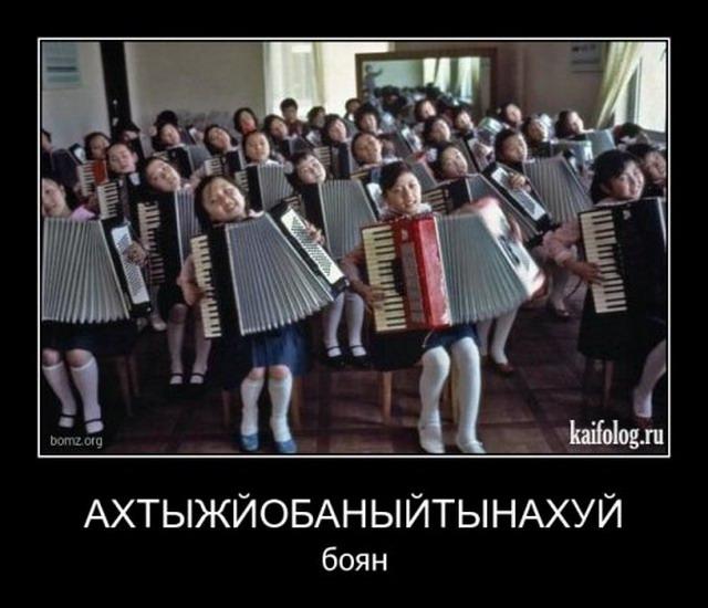 Демотиваторы-52 (35 фото)