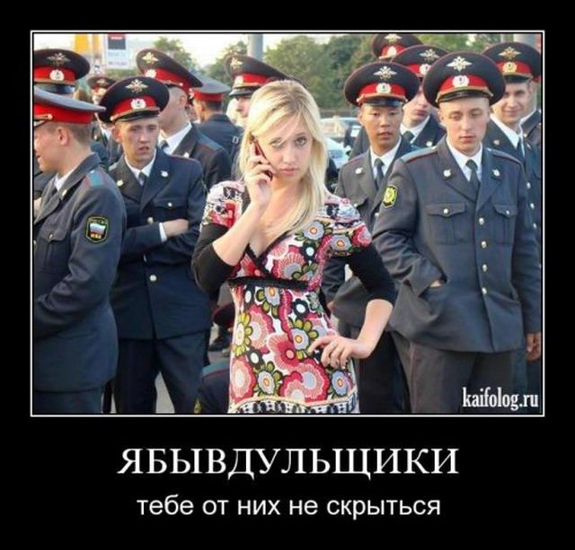 Чисто русские демотиваторы-28 (60 фото)
