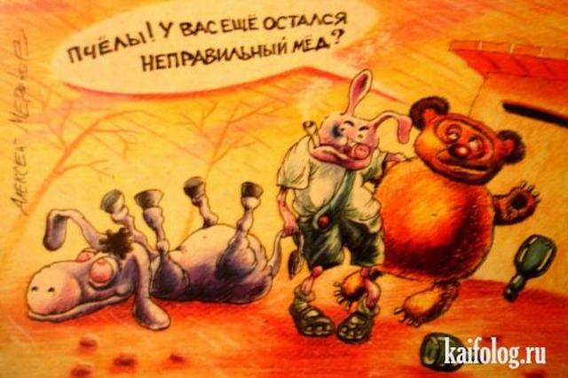 Сказки от Алексея Меринова (15 картинок)