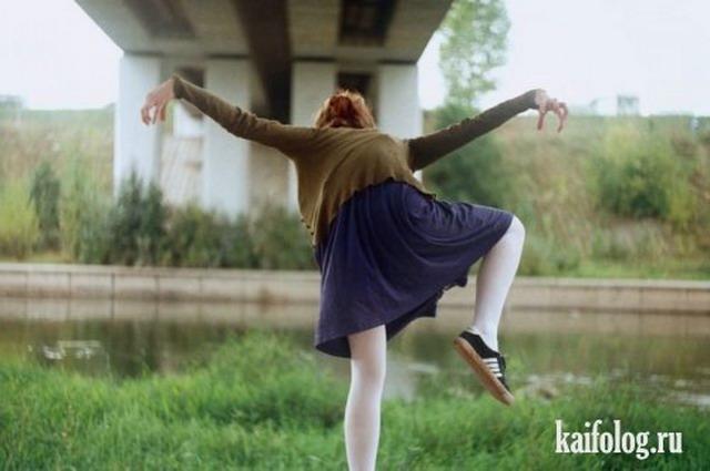 Странные девушки (20 фото)