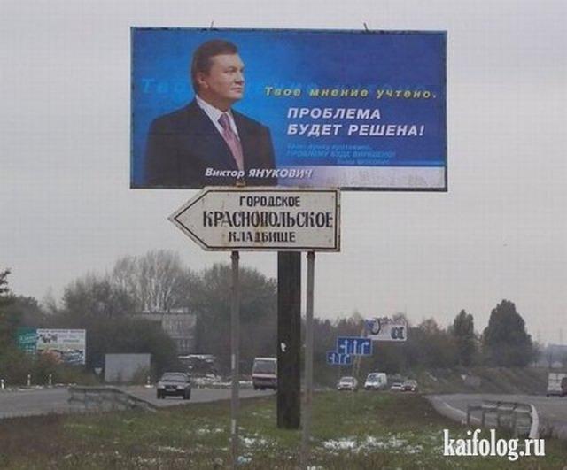 Наши русские фото - 63 (90 фото)