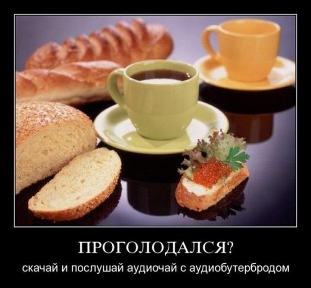 прикольные картинки про еду.