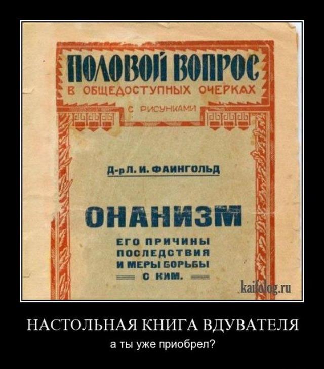 Добкин намекнул, что Ефремов может быть смещен с поста главы ПР - Цензор.НЕТ 5143