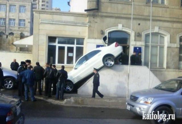 аварии приколы: