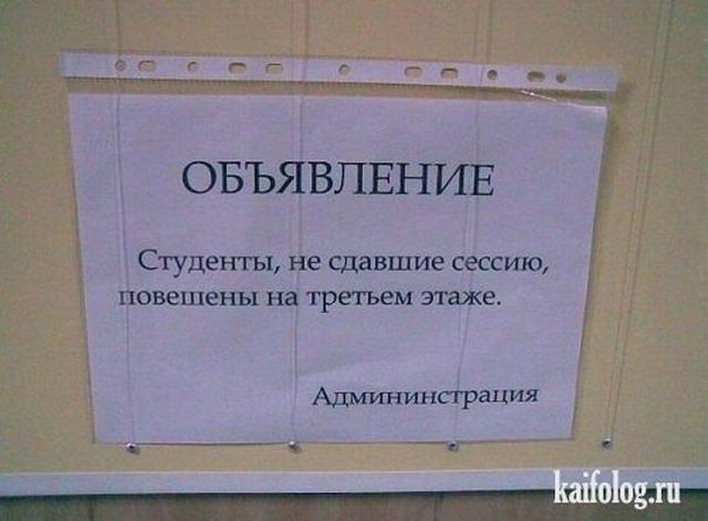 Чисто русские фото - 65 (80 фото)