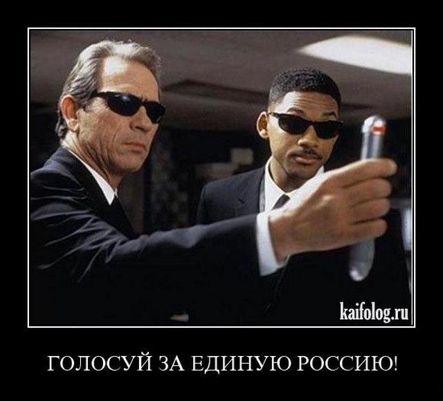 Чисто русские демотиваторы 30 60 фото