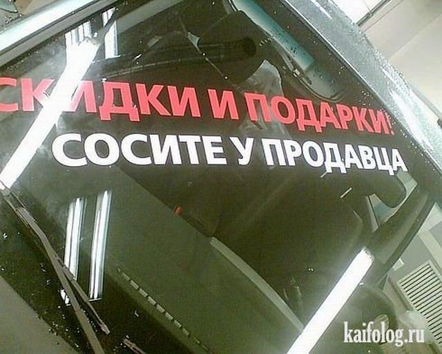 Мастера буквы по-русски (35 фото)