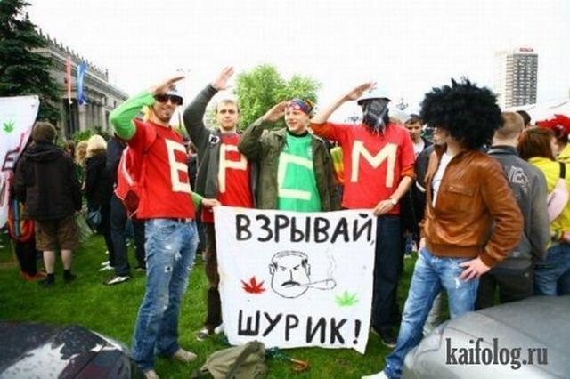 Приколы по-русски - 67 (90 фото)