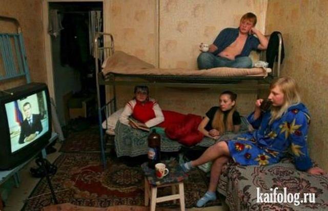 Чисто русские фото - 68 (70 фото)
