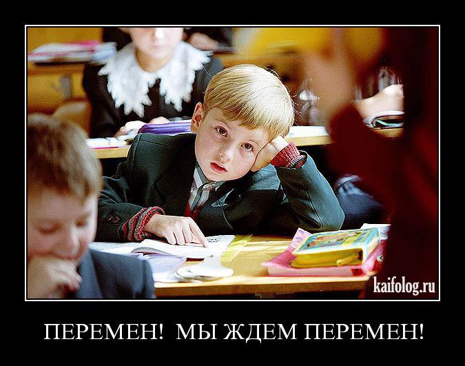 Чисто русские демотиваторы 34 55 фото