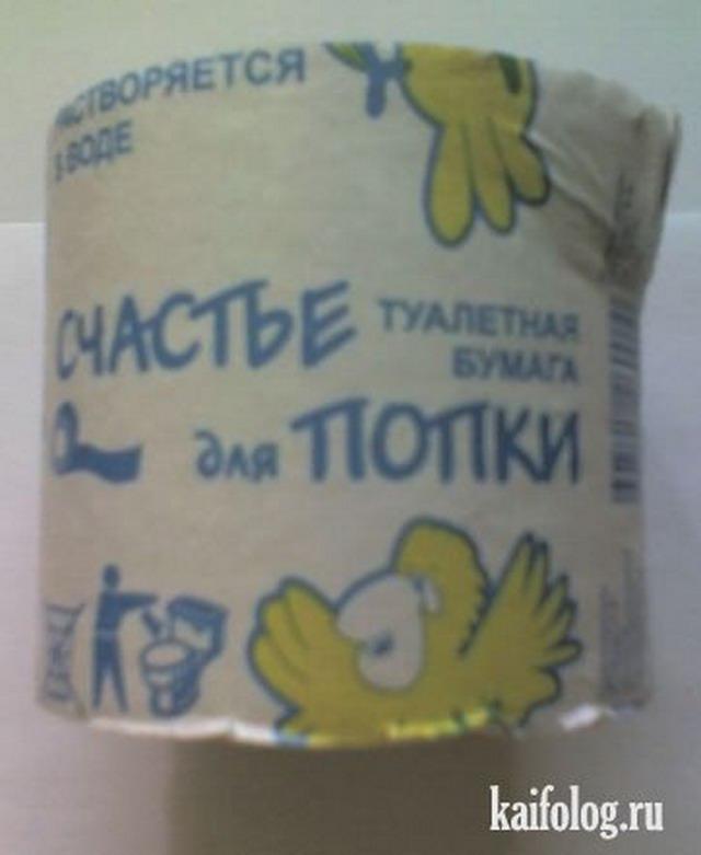 http://kaifolog.ru/uploads/posts/2010-09/1284554507_004.jpg