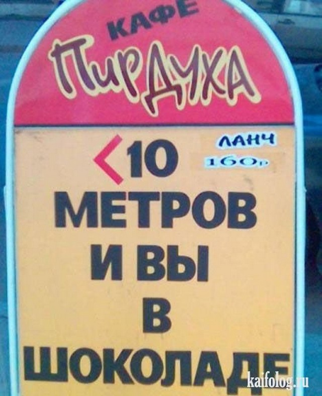 http://kaifolog.ru/uploads/posts/2010-09/1284554526_014.jpg