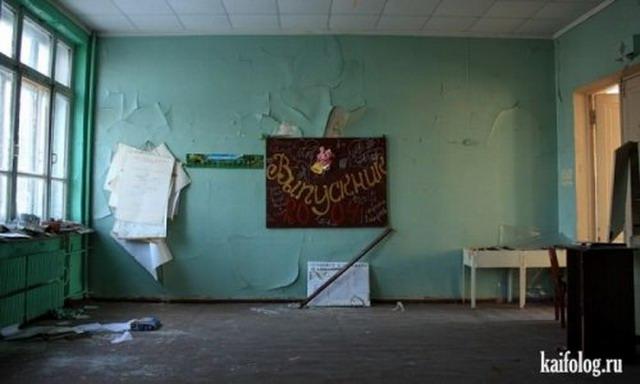 Здравствуй, школа-2010 (45 фото)