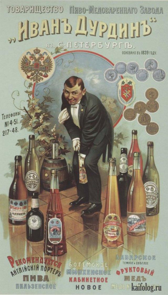 Странные рекламные плакаты прошлого (30 фото)