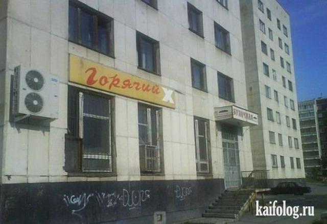 http://kaifolog.ru/uploads/posts/2010-09/thumbs/1284554454_003.jpg