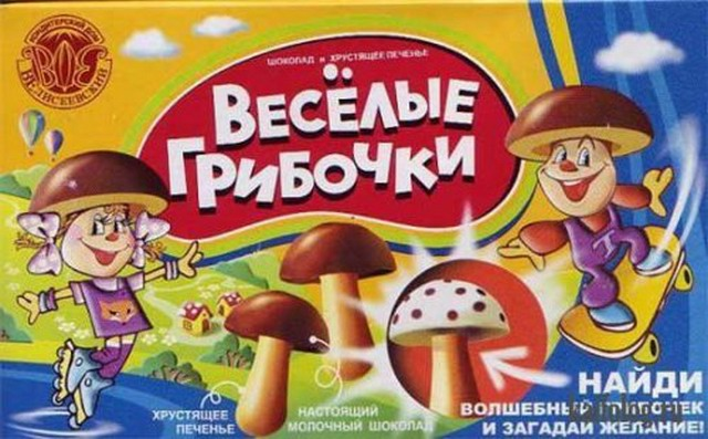 Маразмы по-русски или говорящие назания