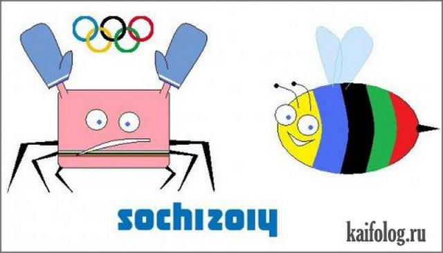 Олимпийские талисманы Сочи 2014 (45 картинок)