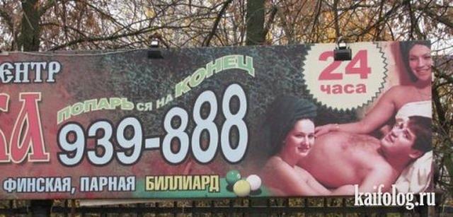 Россия -71 (90 фото)