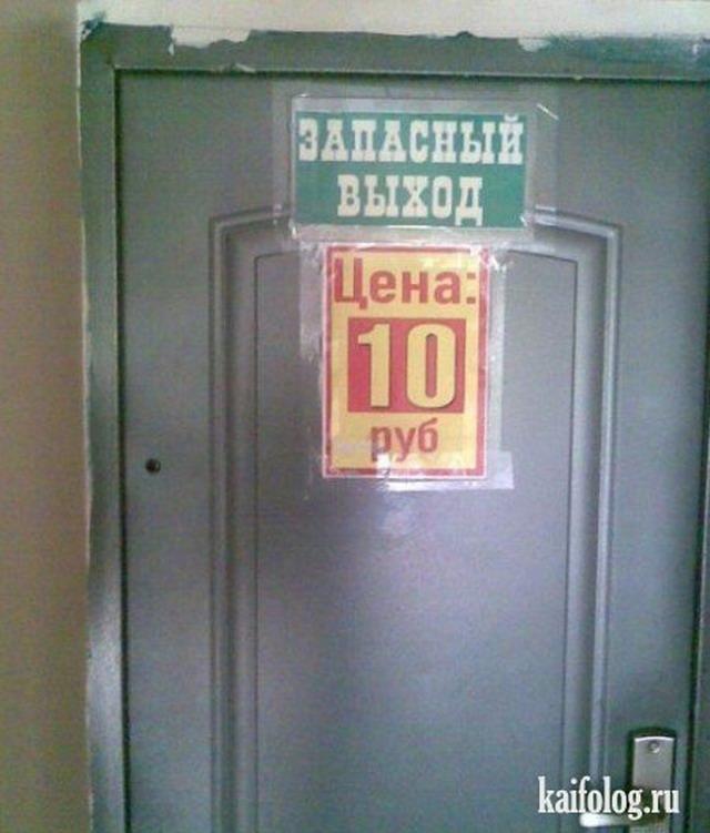 Чисто русские фото. Подборка-72 (105 фото)