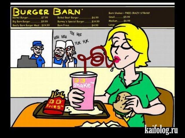 Комикс-демотиватор (7 картинок)
