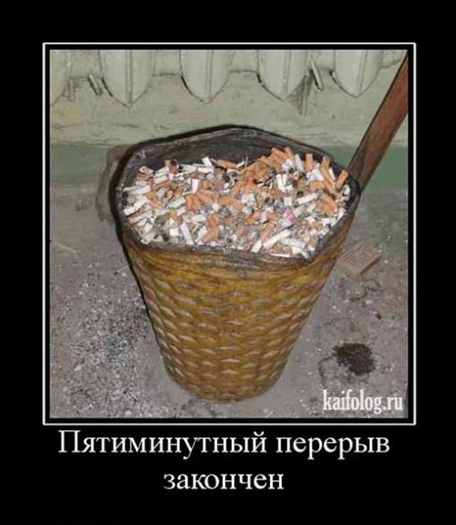 Чисто русские демотиваторы-37 (60 фото)