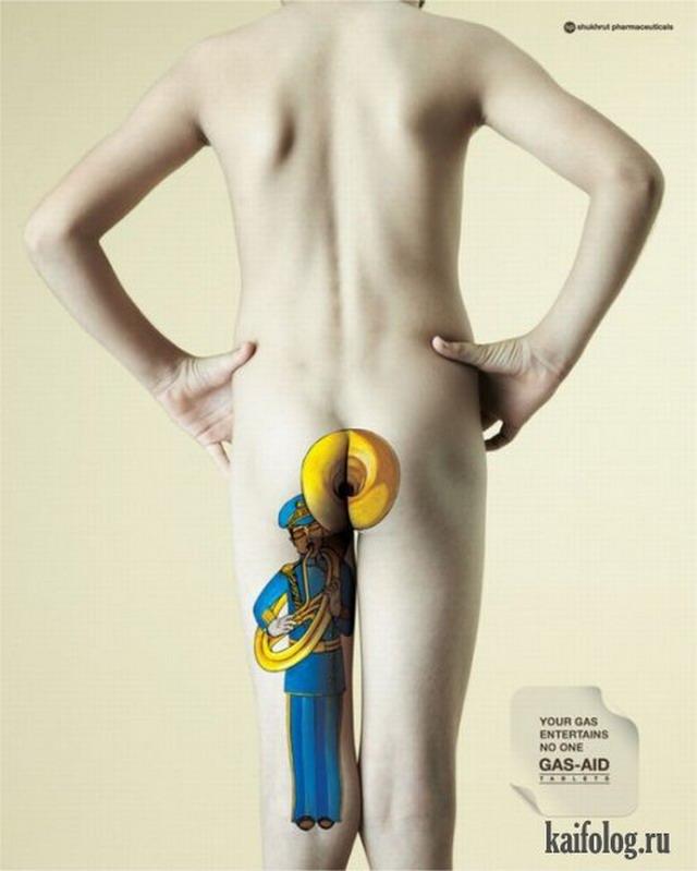 Реклама таблеток от газов (5 фото)