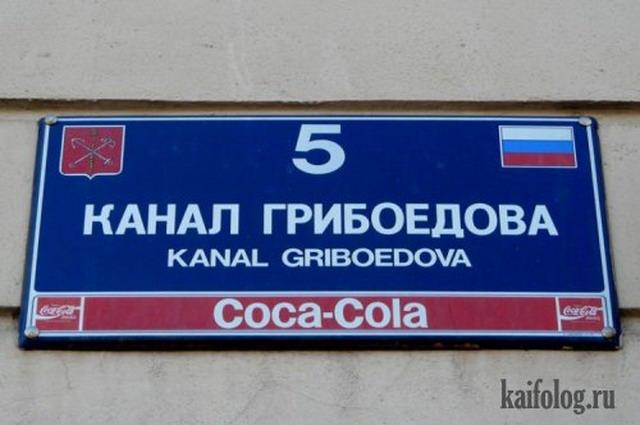 Чисто русские фото - 74 (85 фото)