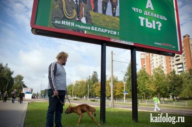 Русские фото - 75 (90 фото)