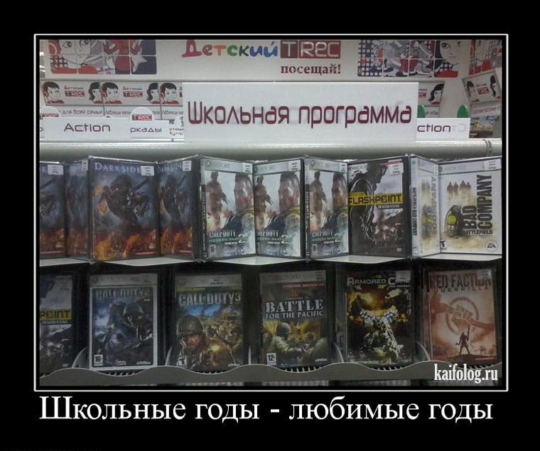 Image: 1288883103_058.jpg