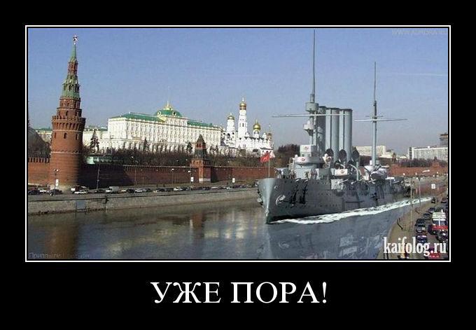 Россия продолжает стягивать войска к границе Украины, - посол США Пайетт - Цензор.НЕТ 7145