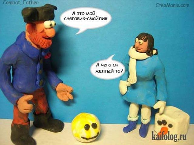 Зимний комикс или снеговик будущего (5 картинок)