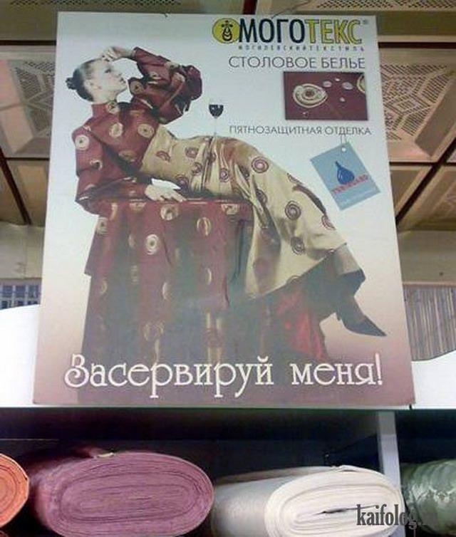 Чисто русские фото. Подборка-78 (100 фото + видео)